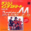 "Boney M. ""Dancin' In The Streets / Mary's Boy Child"" 1979 Japan"